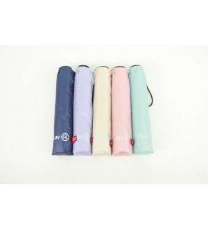 UV Silver Coated Lightweight Plain Colour Umbrella