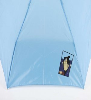 Waterfront Warrior Flat Umbrella