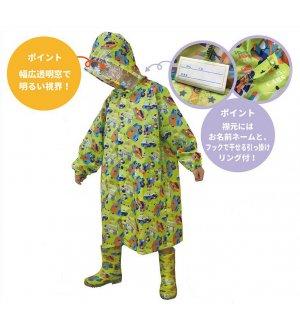 Kids Raincoat Go Go Machine Kiwi Green