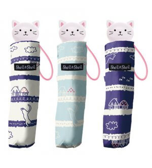 Japan Cat Prints Umbrella