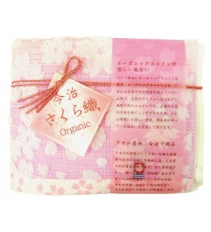 Japan Imabari Organic Cotton Wash Towel