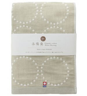 Japan Imabari Organic Cotton Bath Towel