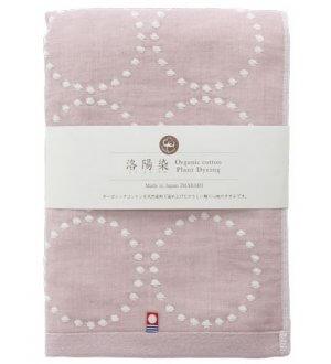 Japan Imabari Organic Cotton Bath Towel