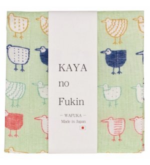 Japan Wafuka Kaya Wash Cloth Towel