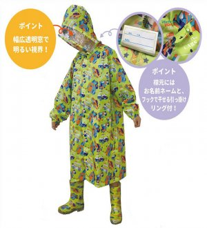 Kids Raincoat Go Go Machine Kiwi Green