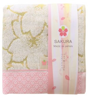 Japan Imabari Sakura Cotton Bath Towel