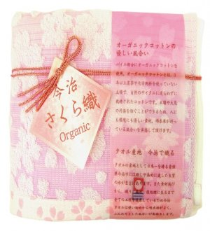 Japan Imabari Organic Cotton Wash Towel