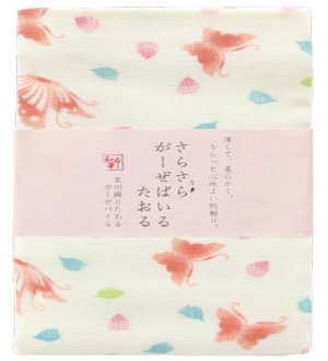 Japan Wafuka Butterfly Face Towel