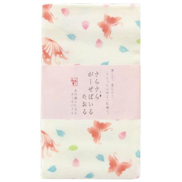 Japan Wafuka Butterfly Face Towel