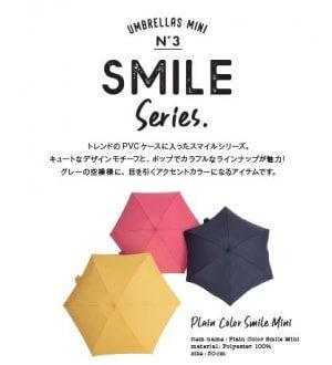 Japan Mini UV 80% Plain Umbrella